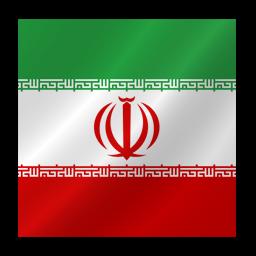 نمایندگی امرن در ایران